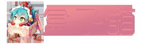 WordPress从文章中获取第一张图片作为缩略图-盒子萌